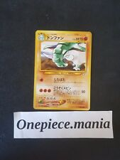 Pokemon DONPHAN No.232 JAPANESE Neo Genesis Non-HOLO Rare MINT CONDITION