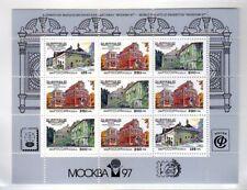 RUSSIE - RUSSIA Yvert n° 6103/6105 Moscou 97 neuf sans charnière MNH en feuille