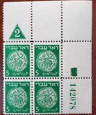 ISRAEL 1948 DOAR IVRI #2 PLATE BLOCK OF 4 #142078 Mint NH Group 35 - Bale 11.00