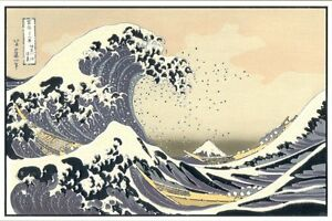 Greeting Card - White Wave - Blank - Made In Japan  F/S
