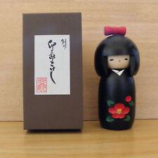 Cute wood doll *** Camellia Girl / Kokeshi poupée japonaise *** Fille au Camélia