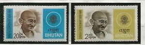 BHUTAN Sc 106-7 NH issue of 1969 - M.GANDHI