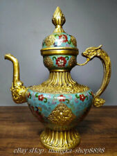"14"" Old China Cloisonne Copper Dynasty Palace Dragon Wine Pot Stoup Flagon"