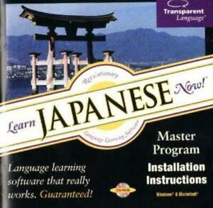 Learn Japanese Now! 8 PC MAC CD speak words read language speech grammar tools