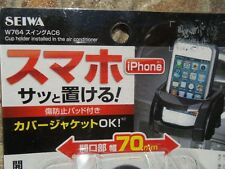JAPANESE CUP HOLDER NEW original JDM cup holder SEIWA Iphone 70mm wide