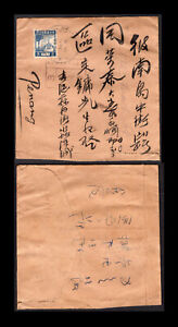 Malaya Japanese Occupation 1944 censored cover to Penang.