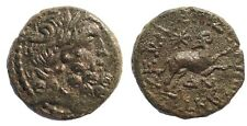 "Seleucis ad Pieria, Antioch Silanus, legatus Syriae, Æ 20 ""Star of Bethlehem"""