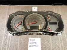 2010 Nissan Murano Speedometer (km/h)