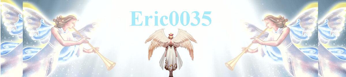 eric0035