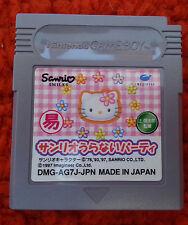 Nintendo Game Boy. Hello Kitty (Sanrio Uranai Party) DMG-AG7J