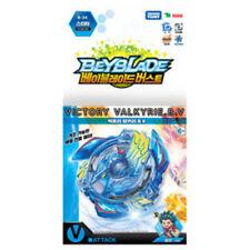 Beyblade Burst Starter Victory Valkyrie.B.V Dual Layer System New Spinning Toy