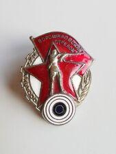 Woroschilowski Cccp Schützen Orden 2.WK*