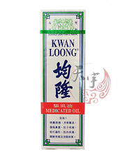 Kwan Loong Medicated Oil Pain Relieving Aromatic Oil 57ml