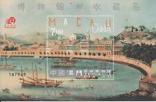 MACAO-CHINA -2003-  MUSEUM AND ARCHAEOLOGICAL PIECES-SOUVENIR SHEET-