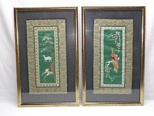 Vtg Chinese Embroidery Silk Framed Textile Embroidered Art Wall Decor Antique ?