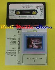 MC RICCARDO FOGLI 3 italy CGD paradiso 35 LSM 1008 no cd lp dvd vhs