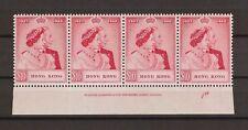 HONG KONG 1948 SG 172 RSW MNH Imprint Block Cat £1300