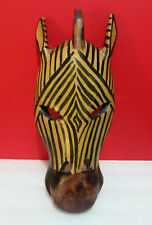 """Hand Carved Wild Animal Zebra Face Wall Hanging Wood Mask 10"""""""