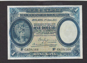 1 DOLLAR VERY FINE BANKNOTE FROM HONG KONG 1935 PICK-172 RARE