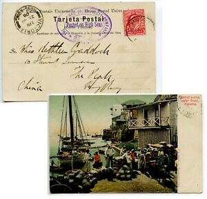 BARBADOS 1908 GB 1d pmk cds oval `RMSP Co /Posted on High Seas` - to Hong Kong!