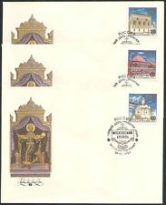 Russia 1993 Moscow/Kremlin/Buildings/Architecture 3 x 1v FDC (n37323)