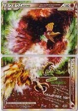 Pokemon Card Legend Heart Gold Ho-oh Legend Combo Cards 015-016/070 L1 1st JP