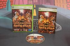 KINGDOM UNDER FIRE CIRCLE OF DOOM NTSC JAP JP JPN XBOX 360 ENVÍO 24/48H