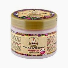 BABUSHKA AGAFIA BURDOCK HAIR MASK STRENGTHENING&REGENERATION 300 ml
