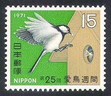 Japón 1971 Carbonero común/semana de aves// Vida Salvaje/conservación de la naturaleza 1 V (n23449)