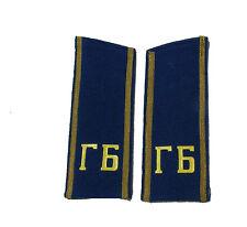 Soviet Kremlin Guard officer ranks shoulder boards