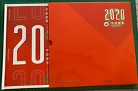 CHINA 2020-1 ~  2020-27  T11 ALBUM 全年 年册  Whole Year of RAT FULL Stamps set
