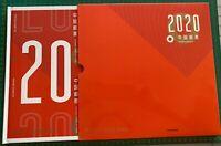 CHINA 2020-1 ~  2020-27  T11 ALBUM 全年 年册  Whole Year of RAT FULL Stamp set