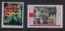 FLOWERS:GUINEA 1959 overprint on F.E.Africa  pair  SG188-9 MNH