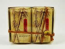 MOUSON BAMBUS Soap, Seife, 2 x 100g NEU/OVP