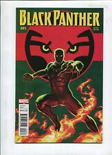 BLACK PANTHER #5 - VARIANT COVER! A NATION UNDER OUR FEET PT. 5! - (9.2)