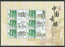 China 2016-12 Ancient Towns of China ( II ) Special S/S 中國古鎮 竹