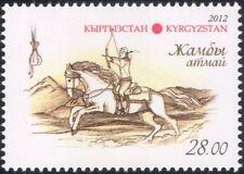 Kyrgyzstan 2012 Sports/National Horse Games/Horses/Transport/Animals 1v (b6449v)
