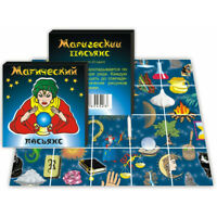 """Divination cards """"THE MAGICAL PATIENCE"""""""