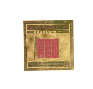 Talismano Portafortuna Protezione Sri Ketu Yantra Indù India 7785