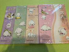 New, Lot of 4 Rare/Discontinued Chinese Shiro Petto Letter Writing Paper Set