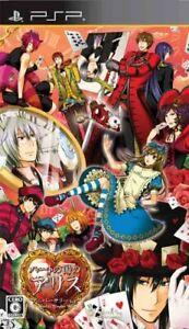 USED PSP Heart no Kuni no Alice Anniversary Ver. Wonderful Wonder 20473JP IMPORT