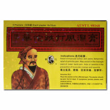 HUA TUO ANTI-CONTUSION RHEUMATISM PLASTER X 10 Boxes Relief Muscular Aches Pain