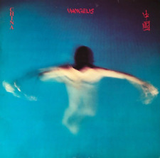 VANGELIS ‎- China (LP) (G++/G++)