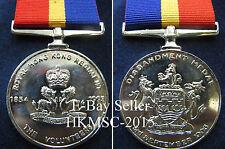 British Era Royal Hong Kong Regiment (V) Disbandment Medal 1854-1995