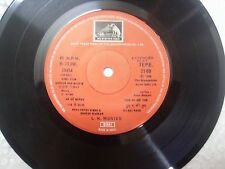 KANOON AUR MUJRIM C ARJUN 1988 psych rock amazing RARE BOLLYWOOD EP RECORD VG+