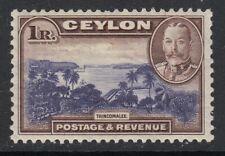 Ceylon, Sc 274 (SG 378), MLH