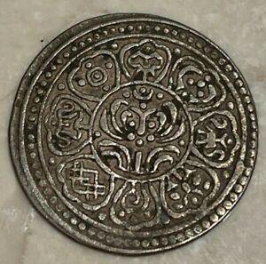 ND (1840-1930) Tibet Tangka - Scarce Silver
