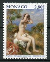 Monaco Art Stamps 2019 MNH Auguste Renoir Nudes Nude Paintings 1v Set