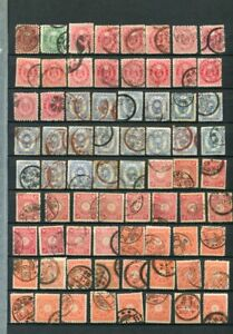 JAPAN Early used COLLECTION 190 Stamps