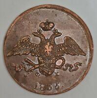 Russia - 5 Kopek - 1835